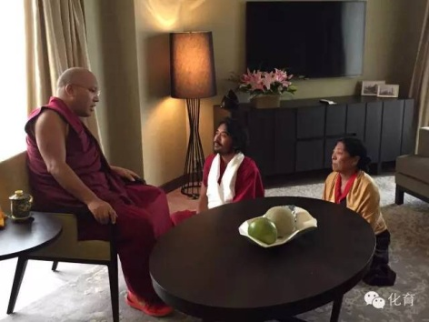 Rinpoche and Amala with Karmapa